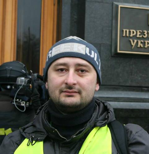 В Киеве убит российский журналист Аркадий Бабченко