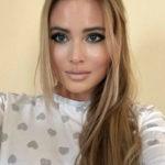 Дана Борисова укатила на отдых с дочерью