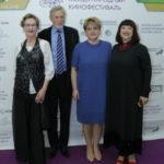 39187 Ирина Розанова, Анна Ардова и Андрей Мерзликин открыли фестиваль в Чите