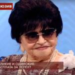 40459 Мама Барыкина отказалась от ДНК-теста с внуком