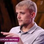 Биологическая мать Сергея Зверева-младшего хотела его убить