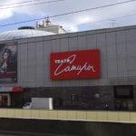 В Московском театре сатиры обнаружили труп мужчины