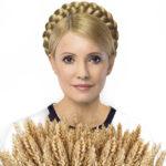 «Леди Ю»: самые интересные факты о Юлии Тимошенко