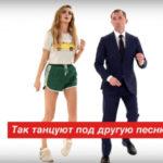 45829 Уматурман — Сверкайте Катя, новый клип