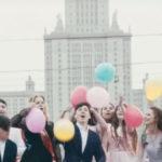 46368 Алиса Кожикина и Кирилл Скрипник — Выпускной, новый клип