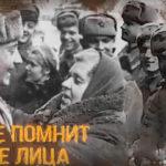 46167 Хор Турецкого — Ленинградский горьковатый хлеб, новый клип