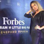 Как прошла вечеринка Forbes и «МегаФона» в рамках ПМЭФ-2019