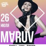 47082 Концерт Maruv в «Руки Вверх! Бар»