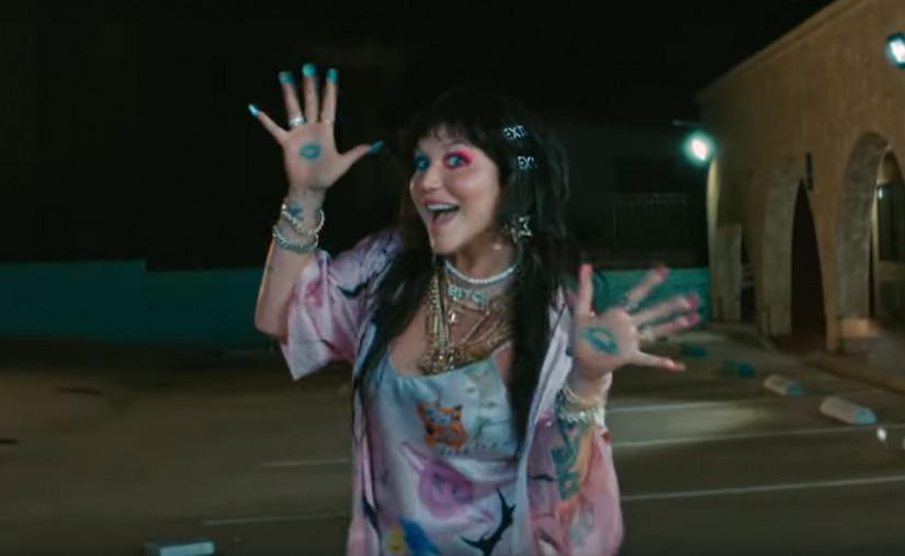 48951 Kesha — My Own Dance, новый клип