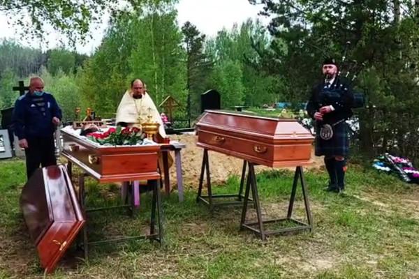 Купера похоронили на клад «Красная горка».