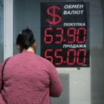 51758 В московском банке захватили заложников: что известно на данный момент