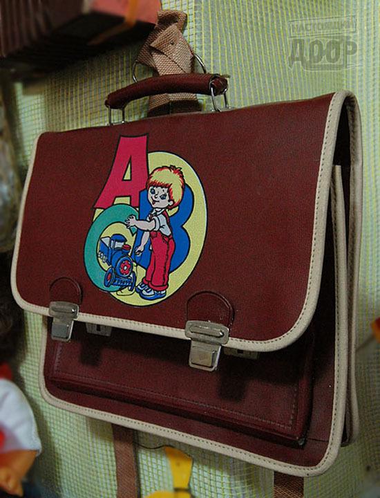 Что носил школьник прошлой эпохи в своем рюкзаке?