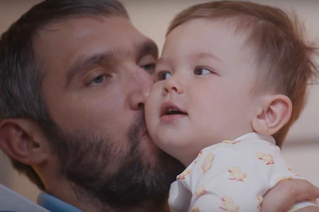 Александр Овечкин с сыном Сергеем