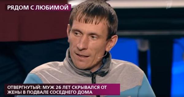 Виталий не видел отца с 1994 года