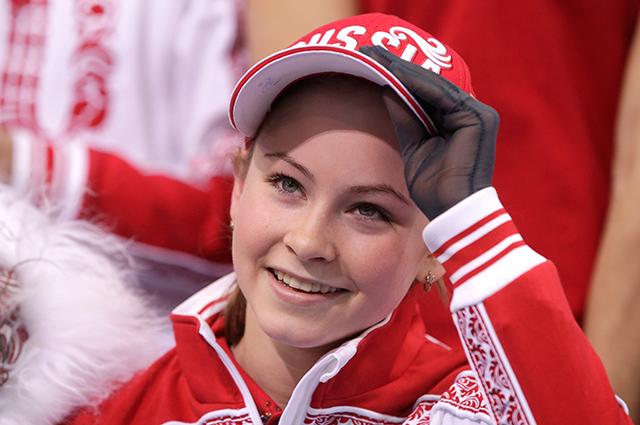 Юлия Липницкая впервые стала мамой