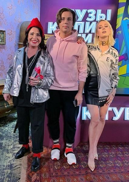 Бабкина появилась в шоу Максима Галкина