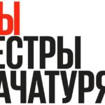 60138 Генпрокуратура утвердила обвинение по делу сестер Хачатурян