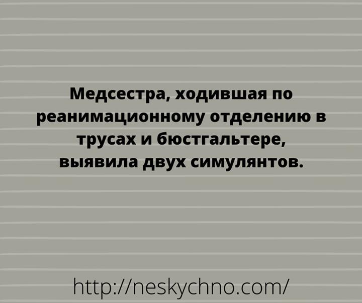 59397 Подборка юмора из сети)