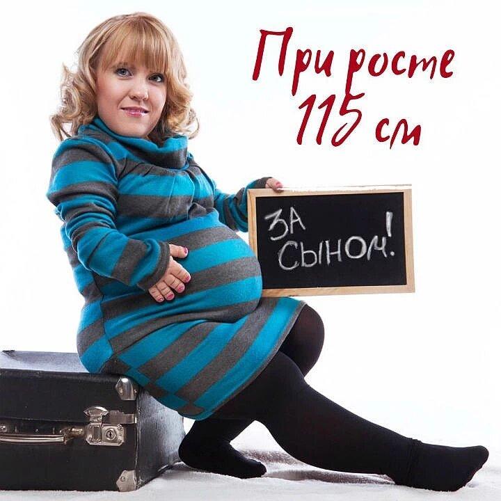 Жена ростом 115 см, а муж — 175: он каждый день носит свою Дюймовочку на руках