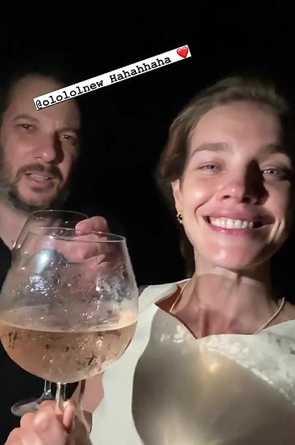 Александр Цыпкин и Наталья Водянова