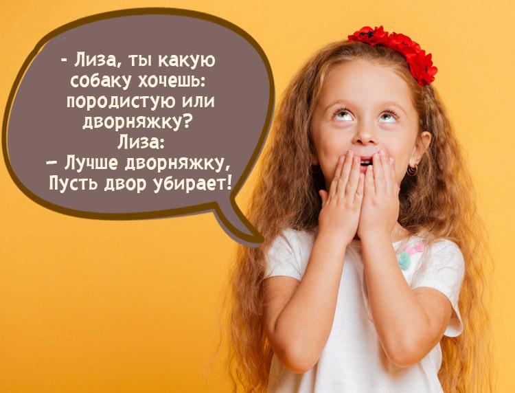 Порция утренних анекдотов про детей и их родителей