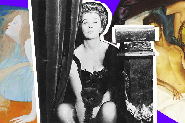 Гламур, эротика и сюрреализм: как Леонор Фини сломала стереотипы мира искусства и почему ее творчество актуально сегодня