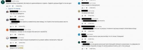 Комментарии под последним выпуском «Что было дальше?» с Детковым