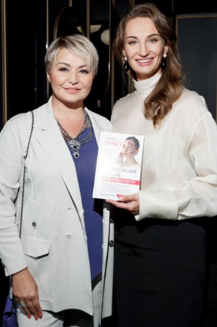 Катя Лель и Ольга Енко