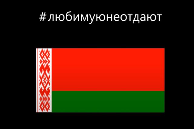 Филипп Киркоров, Анита Цой, Николай Басков и другие артисты выпустили клип в поддержку Александра Лукашенко