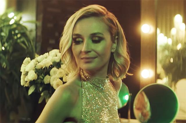 """Кадр из клипа Полины Гагариной на песню """"На расстоянии"""""""