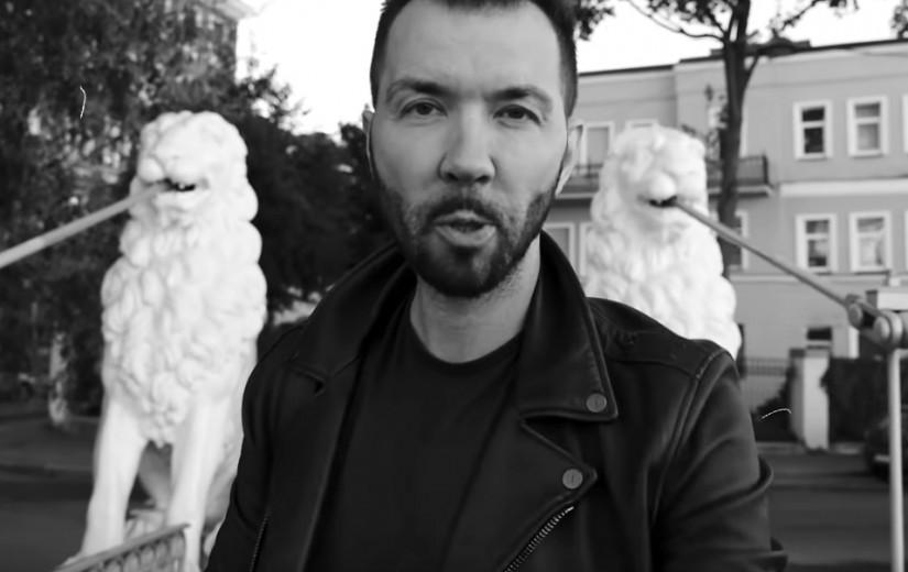 Денис Клявер — Мой Питер, новый клип