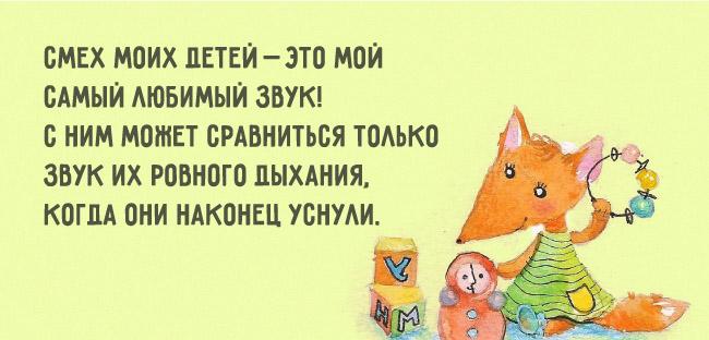 Прикольные анекдоты про детей и их родителей
