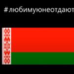 71116 Филипп Киркоров, Анита Цой, Николай Басков и другие артисты выпустили клип в поддержку Александра Лукашенко