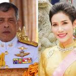 68568 Король Таиланда восстановил в статусе свою фаворитку. По слухам, она почти год провела в тюрьме
