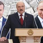 """72276 Некоротко о главном: дорогое лекарство от коронавируса, """"слитый"""" разговор Путина и Макрона и инаугурация Лукашенко"""