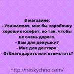 70618 Подборка свежих приколов и юмора в картинках