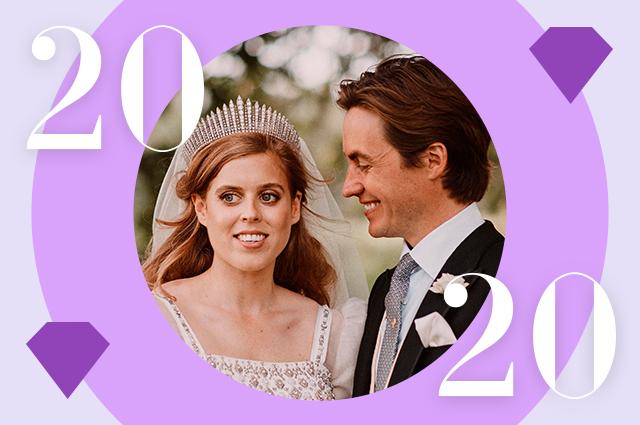 Итоги года — 2020: самые громкие свадьбы и помолвки королевских особ