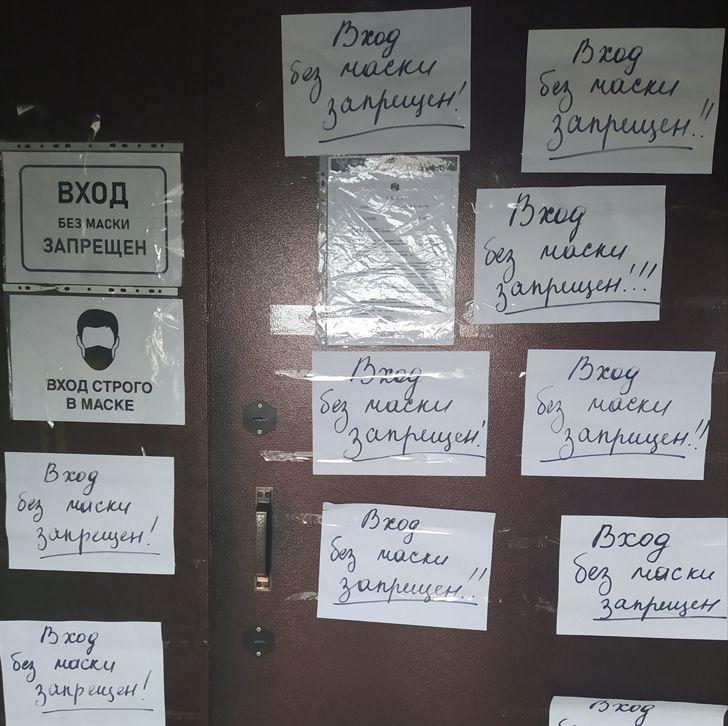 18 посланий и надписей от людей, ну с очень нестандартным мышлением