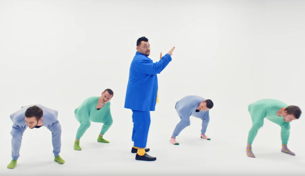 87727 Руки Вверх — ТанецПОП, новый клип