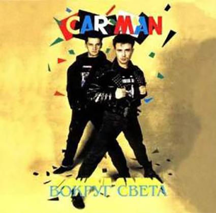 Сергей Лемох и Богдан Титомир
