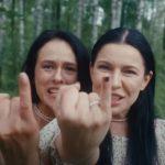 99778 IOWA и Ёлка — Яблоко, новый клип
