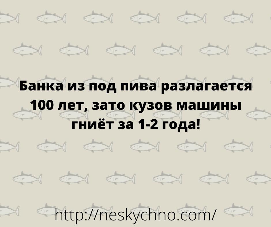 99927 Подборка свежих анекдотов про мужчин и женщин