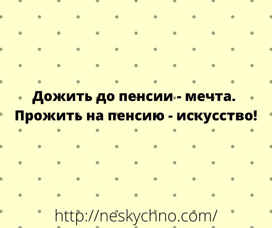 99531 Свежая подборка шуток и анекдотов