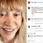 100579 «Вот и морщинки уже под глазами» — Алла Пугачева опубликовала селфи без макияжа