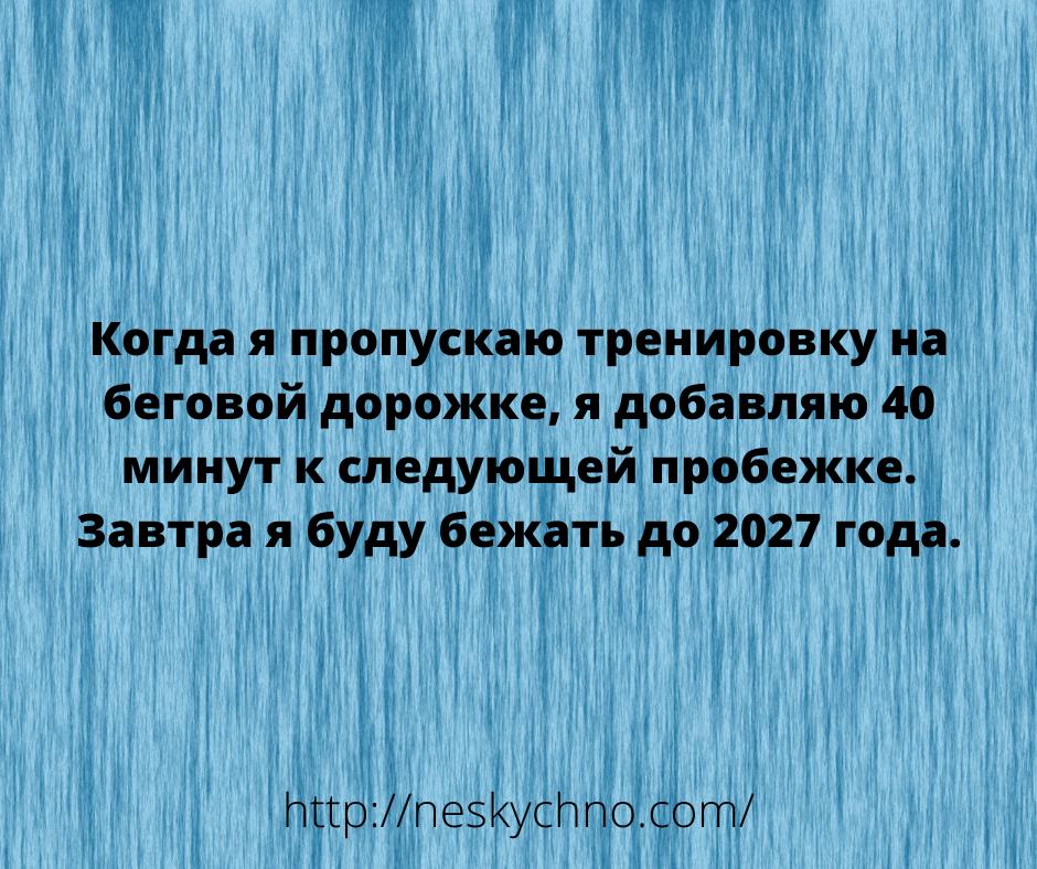 100640 Задорные анекдоты и отборный юмор